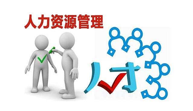 翻译培训的全面质量管理方法