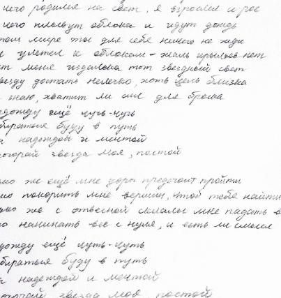 俄语翻译所要掌握的翻译技巧